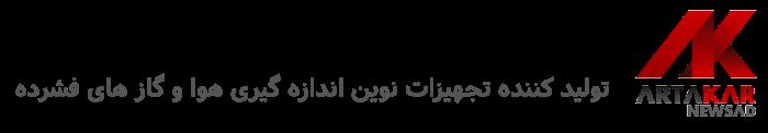 arta-logo-new
